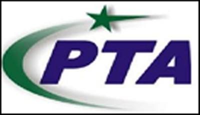 PTA Web Sites Blocked