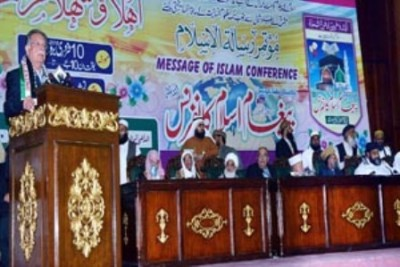 Paigham-e-Islam Conference