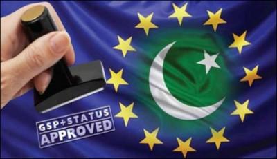Pakistan GSPPlus