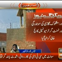 Peshawar – Breaking News – Geo