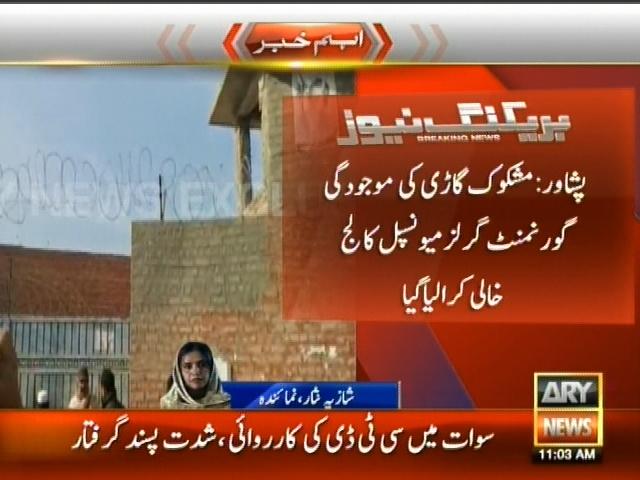 Peshawar – Breaking News – Geo