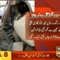 Peshawar Accident– Breaking News – Geo