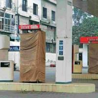 Petrol Pump Closed