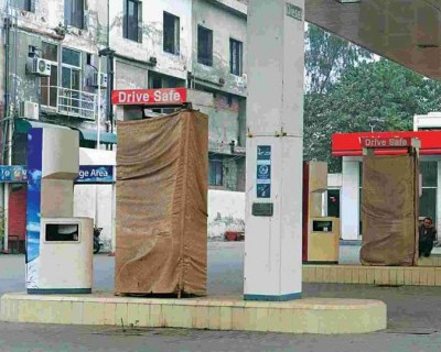 Petrol Pump Closed