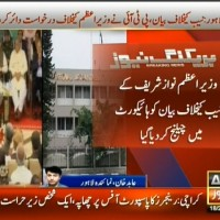 Prime Minister – Breaking News – Geo