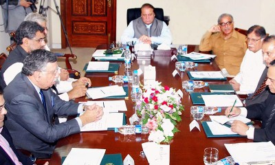 Prime Minister Cabinet Energy Committee meeting