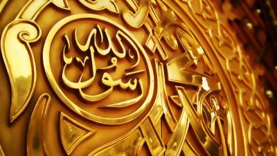 Prophet Muhammad Messenger of Peace (SA)