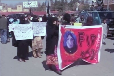 Protests in Balochistan High Court