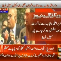 Punjab Chief Minister Negotiation– Breaking News – Geo