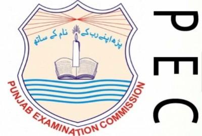 Punjab Examination Commission