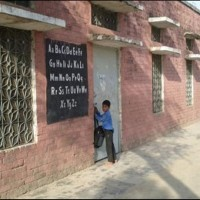 Punjab School opened