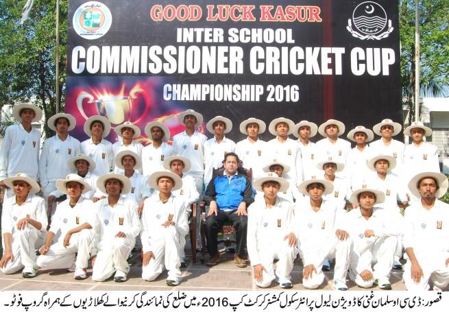 Qasur Cricket Cup