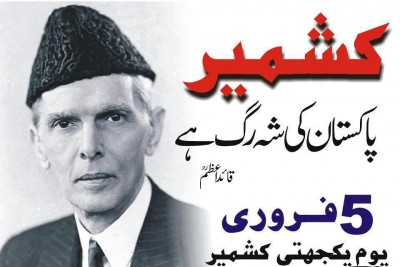 Quaid-e-Azam-Saying About Kashmir