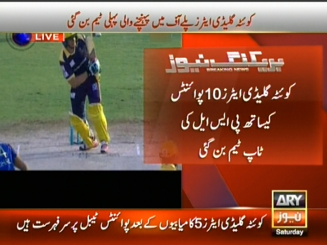 Quetta Gladiators Win– Breaking News – Geo