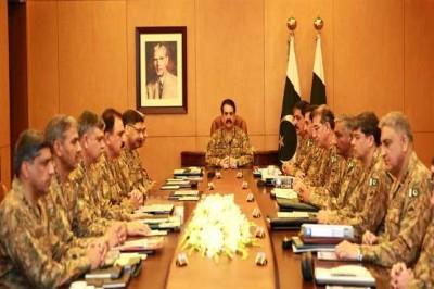 Raheel Sharif Conference