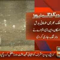 Rain Warning– Breaking News – Geo
