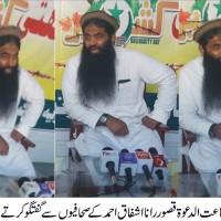 Rana Ashfaq Ahmed