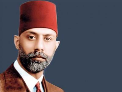 Rehmat Ali