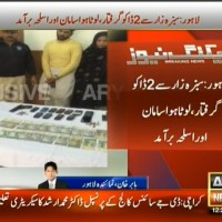 Robbers Arrest– Breaking News – Geo