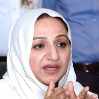 Saira Afzal Tarar