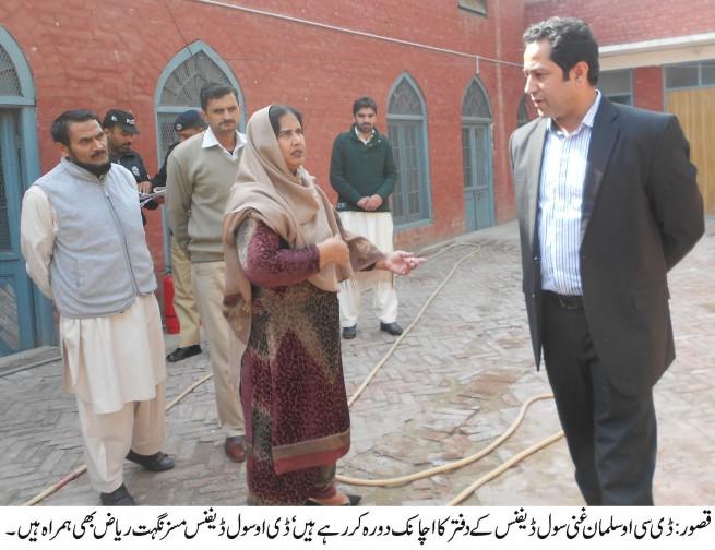 Salman Ghani Visit