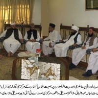 Sardar Mohammad Yousuf and Shah Mohammad Owais Noorani Siddiqui, Meets