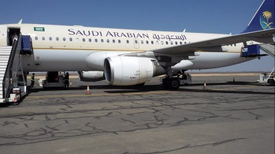 Saudi Arabian Airlines