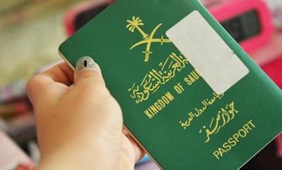 Saudi Passport