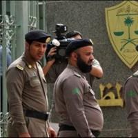 Saudia Arabia Arrest 33