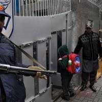 School Security