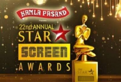 Screening Star Award