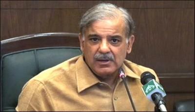 Shabaz Sharif CM Punjab