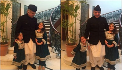 Shahbaz Sharif Granddaughter