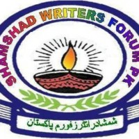Shamshad Writers Forum