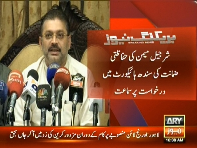 Sharjeel Memon – Breaking News – Geo