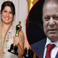 Sharmeen Obaid Chinoy and Nawaz Sharif