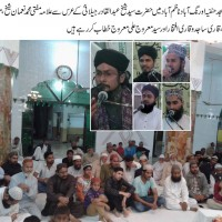 Sheikh Abdul Qadir Jilani Urs