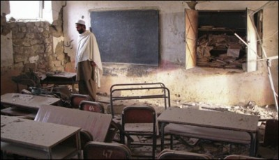 Sindh Government School