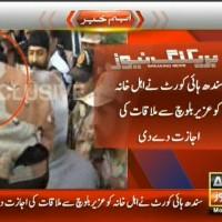 Sindh High Court– Breaking News – Geo
