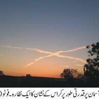 Sky Nature Cross