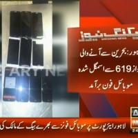 Smuggled Mobile Phone Recovered– Breaking News – Geo