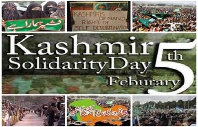 Solidarity Day