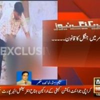 Sukkur, – Breaking News – Geo