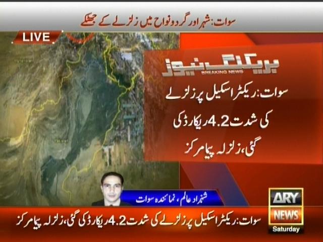 Swat Earthquakes– Breaking News – Geo