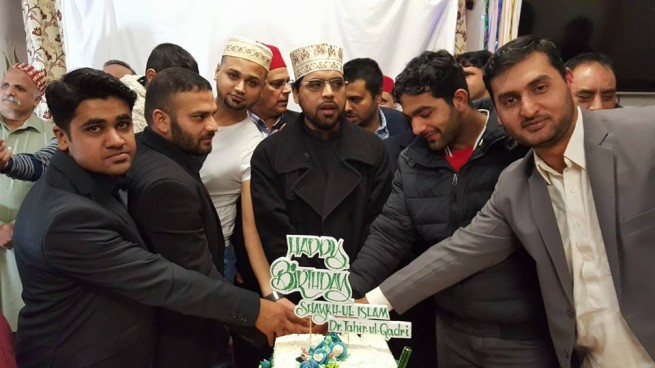 Tahir ul Qadri Birthday Party