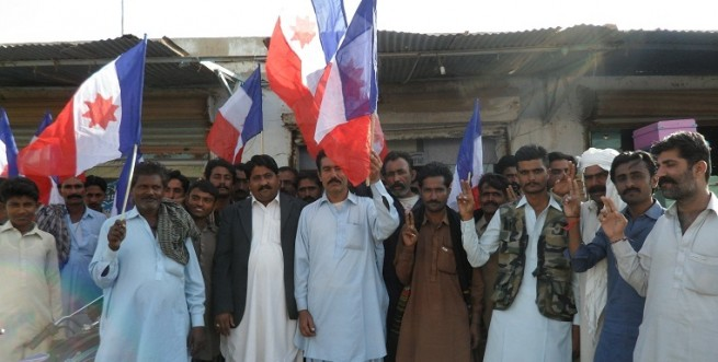 Talhar STP Protest