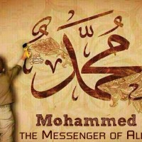 The-Messenger-of-Allah-1