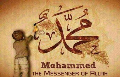 The Messenger of Allah