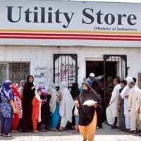 Utility Stores