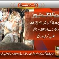 Uzair Baloch – Breaking News – Geo
